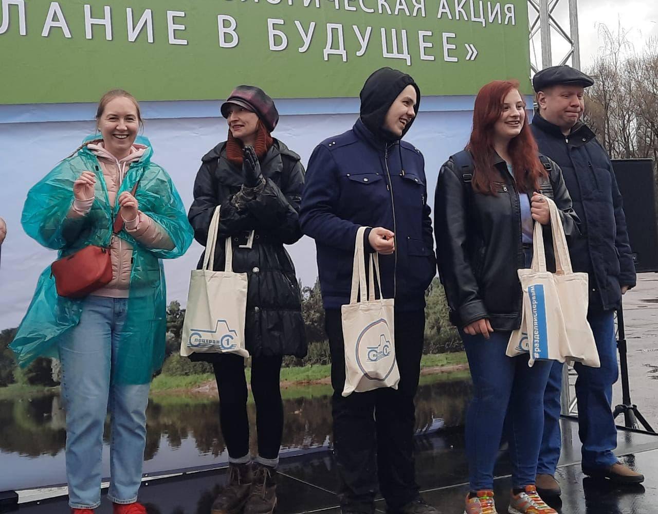 «Спецтранс 1» выступил одним из организаторов субботника 24 апреля в Парке Авиаторов